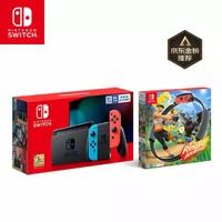 Nintendo 任天堂 Switch 国行续航增强版红蓝主机 & 健身环大冒险 体感游戏 游戏兑换卡