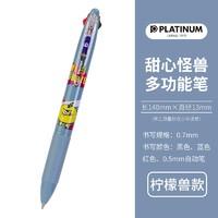 PLATINUM 白金 甜心怪兽联名款 3+1多功能复合笔