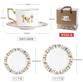 古艾GUAI 大英博物馆联名欧式陶瓷一人食西餐餐具套装创意金边家用牛排盘子 4件套(咖啡杯碟+8寸盘+10寸盘)(礼盒装)