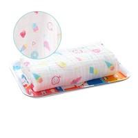 grace 洁丽雅 婴儿浴巾小被子 2色可选 65*90cm