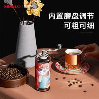 SIMELO 施美乐 手摇咖啡豆研磨机