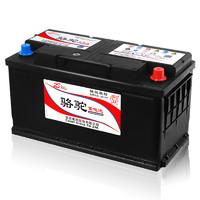 CAMEL 骆驼 60044(2S) 汽车蓄电池 12V 奥迪Q5