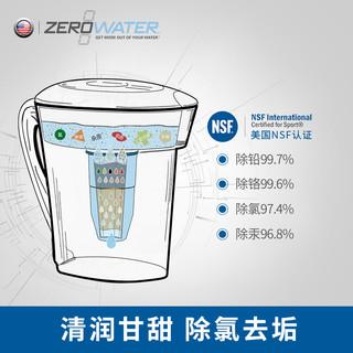 ZEROWATER灵水美国家用自来水去水垢直饮净水壶过滤器滤水壶2.3L