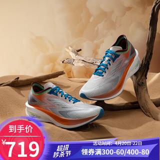 361飞燃丨PB跑鞋碳板竞速跑鞋男子马拉松跑鞋男鞋运动鞋跑步鞋 灰白色/深水蓝 42