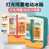 Yu Er Bao 育儿宝  儿童厨房过家家玩具大号仿真电冰箱