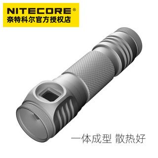 奈特科尔(NITECORE) E4K迷你小型家用户外搜索超强光高亮便携手电筒4400流明 官方标配【含一节5000mAh type-c电池】