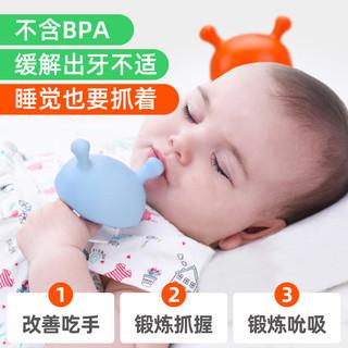 Mombella妈贝乐小蘑菇牙胶防吃手婴儿可水煮戒磨牙咬咬乐宝宝玩具 橙色