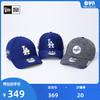 New Era纽亦华2021夏MLB道奇队硬顶弯檐帽男女LA冠军纪念帽棒球帽