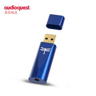 蓝蜻蜓解码器美国AQ线圣DragonFly Cobalt AQ解码USB便携耳放MQA