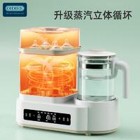 OIDIRE 婴儿奶瓶消毒器带烘干二合一暖奶三合一宝宝专用柜煮机 标准款