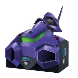 bilibili 哔哩哔哩 新世纪福音战士 10036979 初号机 USB集线器 新剧场版
