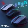 双飞燕血手幽灵W70Max游戏电竞鼠标穿越火线CF吃鸡宏台式笔记本