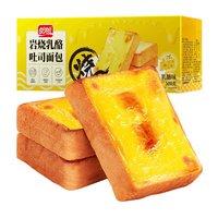 88VIP:岩烧乳酪吐司面包 500g+皇氏乳业水牛纯牛奶200ml*12盒+ 三只松鼠蛋黄酥320g*2件 + 蛋卷饼干礼盒520g+盐