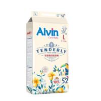 Alvin 艾薇爾 輕柔觸感系列 紙尿褲