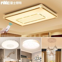 NVC Lighting 雷士照明 AE3359SH led吸顶灯仿水晶客厅灯套餐 两室两厅