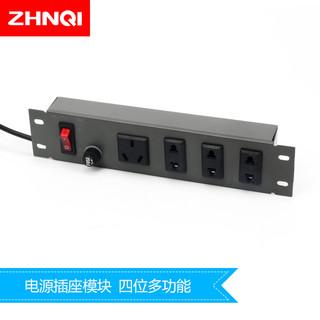 AP9电源模块通信多媒体信息箱弱电箱家用电源插座适配器220v