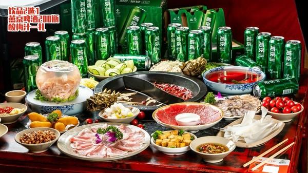 北京美食推荐:宽板凳火锅99.9元享二人餐!成都蜀大侠火锅148元4人餐,还有200瓶啤酒畅饮