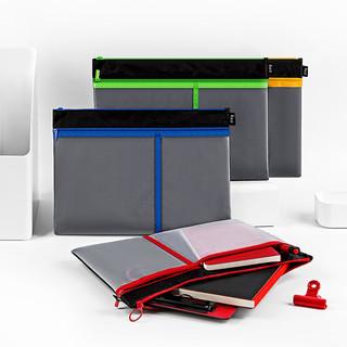 fizz 文件袋拉链袋A4收纳大容量网格文件袋拉链手提袋手拎学生办公文件袋 赤焰红