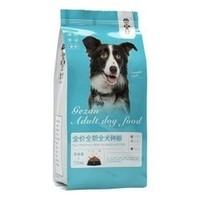 GEZAN 戈赞 全期全价小型犬狗粮 7.5kg