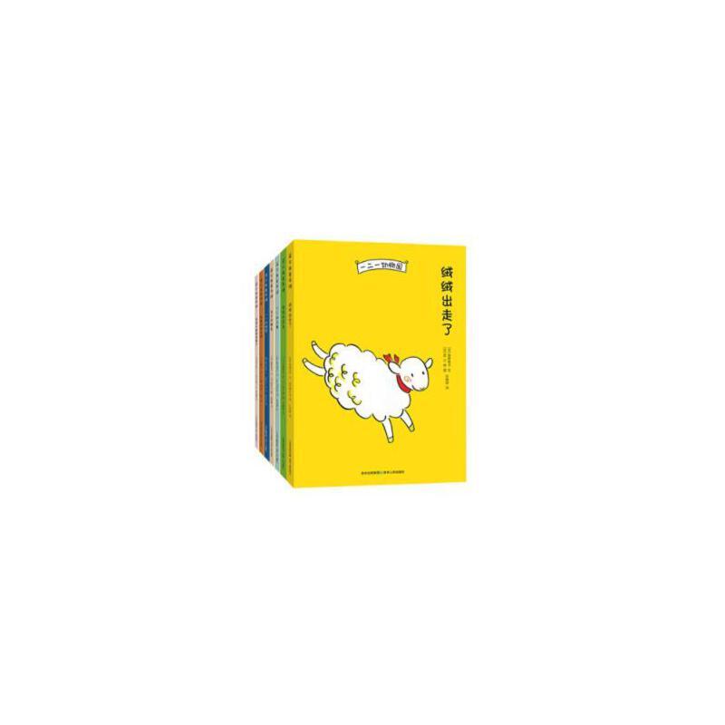 一二一动物园全7册平装帮助孩子正确地认识自我学会人际交往等日本桥梁书蒲公英正版童书