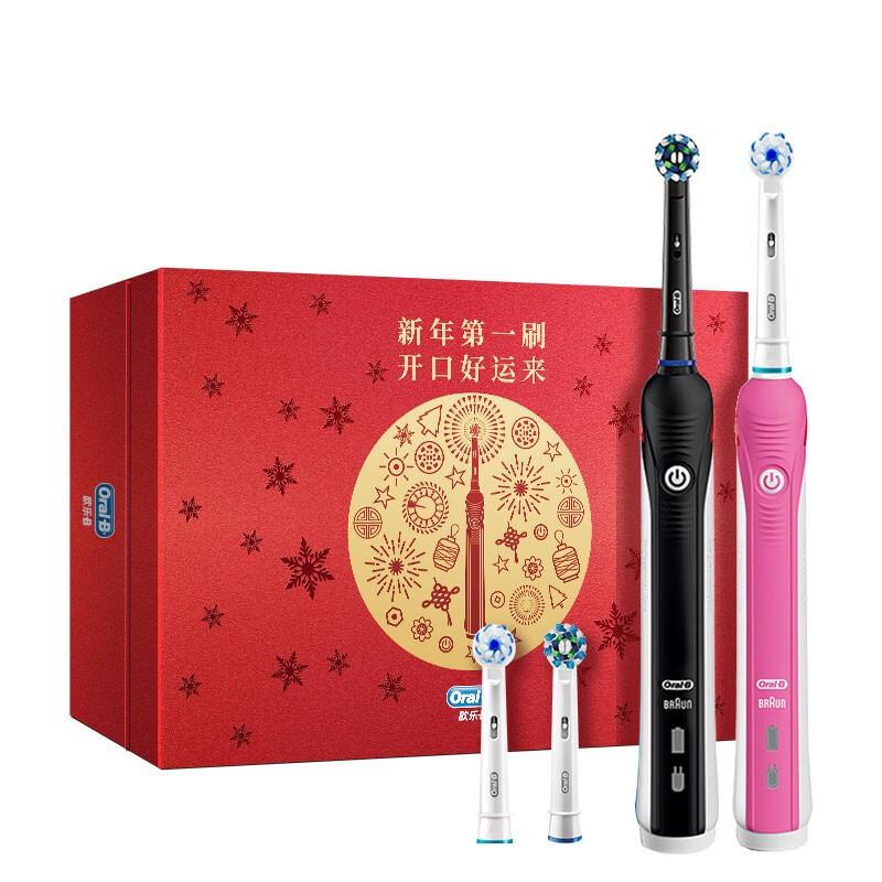 Oral-B 欧乐-B  P2000+P2000 礼盒装 粉色+黑色