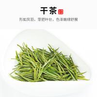 煮者 明早春安吉头采绿茶 100g