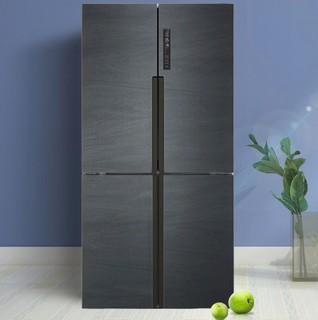 Haier 海尔 BCD-485WGHTDD9 十字门冰箱485升+茶吧机