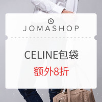 海淘活动:JOMASHOP CELINE品牌包袋48h专场大促
