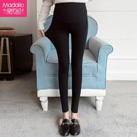 莫代尔  Madallo孕妇打底裤2021春秋新款孕妇托腹裤高弹力外穿大码黑色XL码(130-155斤)