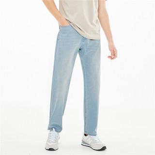 佐丹奴浅蓝色牛仔裤男港风纯棉男裤宽松直筒男士牛仔长裤01110069