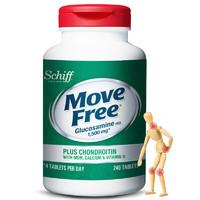 Schiff 旭福 Move Free 益节维骨力氨糖软骨素高钙氨糖 240粒