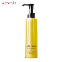 有券的上:Attenir 艾天然 双重洁净卸妆油 175ml