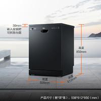 Haier 海尔 EW13918BK 嵌入式智能洗碗机
