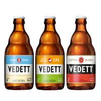 88VIP:Vedett Extra White 白熊 精酿啤酒组合装 330ml*3瓶