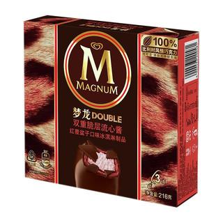 MAGNUM 梦龙 双重脆层流心酱 冰淇淋制品 红覆盆子口味 72g*3支