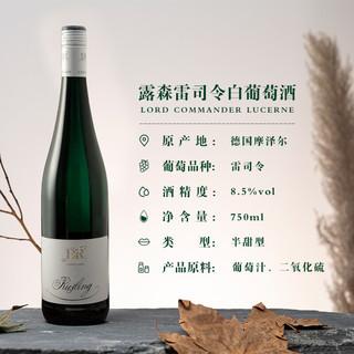 露森(DR.LOOSEN)雷司令白葡萄酒 德国名庄原瓶进口 半甜型/甜型 750ml 单支 半甜型
