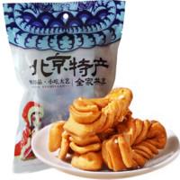 yushiyuan 御食园 脆甜蜜麻花 180g