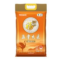 88VIP:福临门 雪国冰姬五常大米 5kg*2件+福临门 秋田小町米 10kg