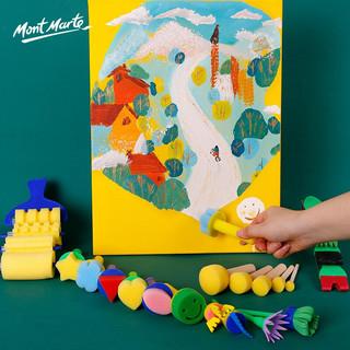 蒙玛特 儿童早教印章海绵笔刷 涂鸦颜料手指画工具圆形海绵画刷 幼儿园活动 儿童画笔 画画海绵棒 六一 海绵工具套装