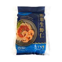 GUOLIAN 国联 翡翠生虾仁 大号 58-66只 1kg