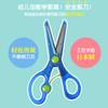 STAD儿童安全剪刀助力弹簧护套小孩幼儿宝宝学生手工剪纸 KUTSUWA 圆头 蓝色 右手