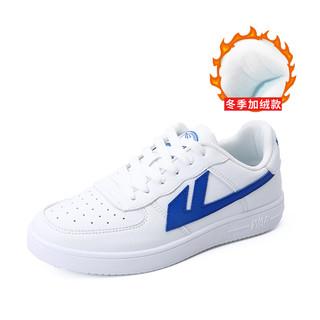新品运动休闲鞋舒适板鞋情侣款板鞋学生小白鞋