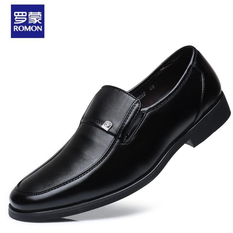 ROMON 罗蒙  2062 男士商务正装鞋