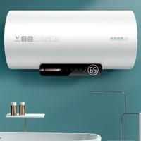 VIOMI 云米 VE5012 1A 电热水器 2018年款 50L