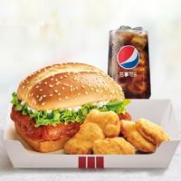 KFC 肯德基 新奥尔良烤鸡腿堡三件套兑换券