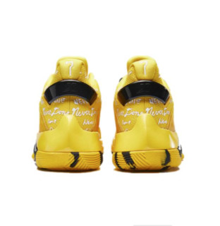 XTEP 特步 游云4 季后赛限定款 男子篮球鞋 980119121338