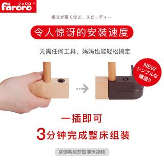 Faroro 婴儿床实木宝宝床多功能拼接大床可移动新生儿bb床带滚轮 三代小床