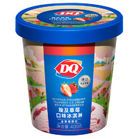京东自营 冰激凌促销组合 (DQ冰激凌多口味35元/桶/可低至13.6元/桶)