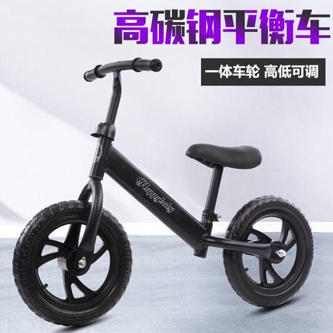 京东PLUS会员:The North E home 北国e家 儿童1-3-6岁平衡车无脚踏两轮自行车男女孩滑步车