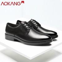 AOKANG 奥康 105219038 男士商务正装皮鞋